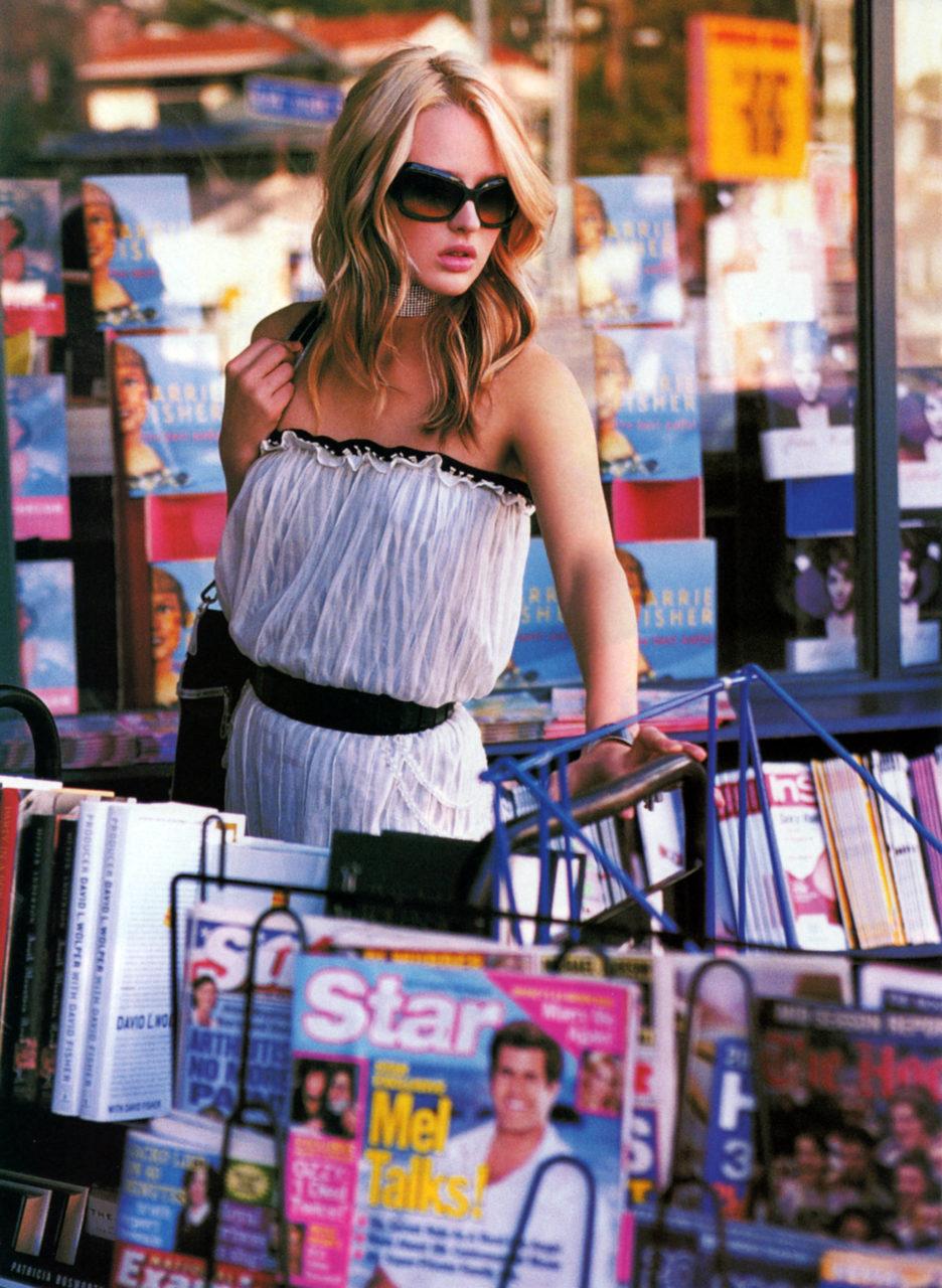 Melissa Laskin Brit Mag 2